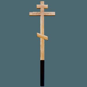 """Крест деревянный дубовый восьмиконечный """"Вечная память"""" прямой без распятия"""