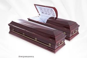 """Гроб элитный """"Американец"""""""