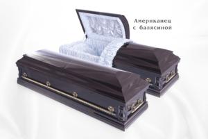 """Гроб элитный """"Американец"""" с балясиной"""