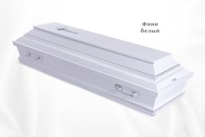 "Гроб элитный ""Финн"" - белый"