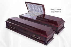 """Гроб элитный """"Итальянец"""" - барельеф"""