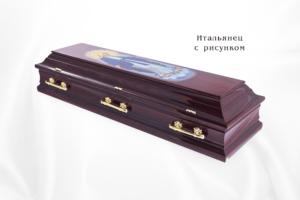 """Гроб элитный """"Итальянец"""" - рисунок"""