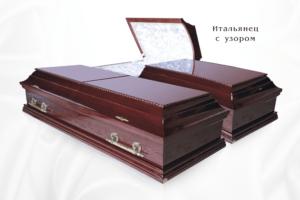 """Гроб элитный """"Итальянец"""" - узор"""