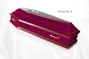 """Гроб элитный """"Классик"""" - шестигранник"""