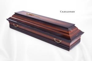 """Гроб элитный """"Скандинав"""""""
