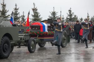 Воинские почести на погребении