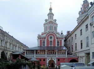 Заиконоспасский ставропигиальный мужской монастырь